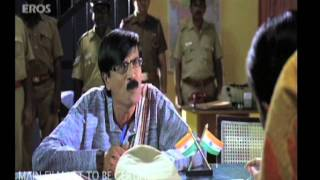 Bhavani IPS - Bhavani IPS - Official Trailer