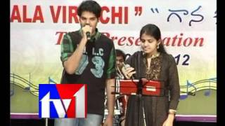 TV1_RAMACHARI ALMA 4th ANNIVERSARY_PART2