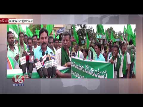 Tribal People Protest Against Eviction, Demands Land Regularization | Bhadradri Kothagudem | V6 News