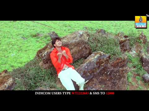 Munjane Manju - Parinaya Kannada Movie Song feat. Chandan Shruthi...