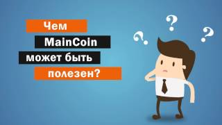 MainCoin. After Effects explainer video