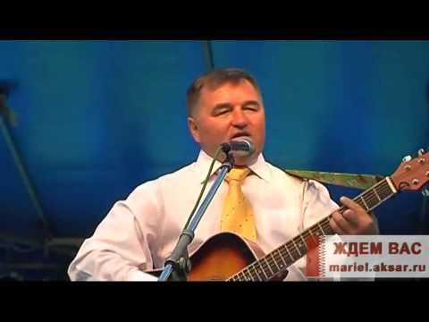Иван орзаев песня скачать