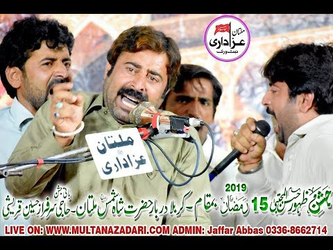 Zakir Ghulam Shabeer Mahota  I Jashan 15 Ramzan 2019 I New Qasiday I