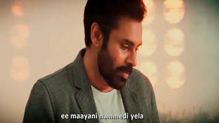 Ela Ela Panja HD Video Song With Lyrics  --PANJA , Pawan Kalyan ,Sarah Jane Dias and Anjali Lavania