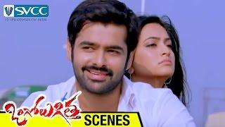 Ram Pothineni Romantic Ride with Kriti Kharbanda   Ongole Gitta Telugu Movie Scenes   Prakash Raj
