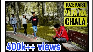 Tuze kaise pata na chala #mbmusic #meetbros #manjul best cute short love story by we are we