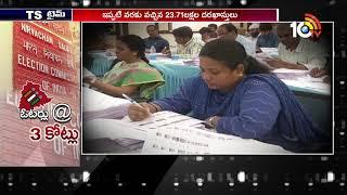 EC completes Voter Enrolment Process in Telangana  News