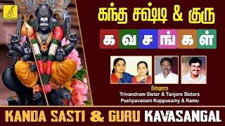 Kandha Sasti Kavasam Kanda Guru Kavasam Jukebox Vijay Musicals