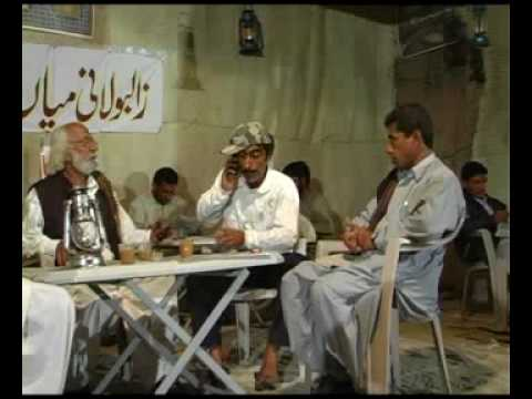 Balach Balochi Film Part 6--10 video