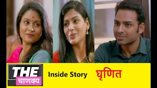 An Abominable Crime | inside story | crime patrol satark season 2 | E85 | 8th november 2019 |