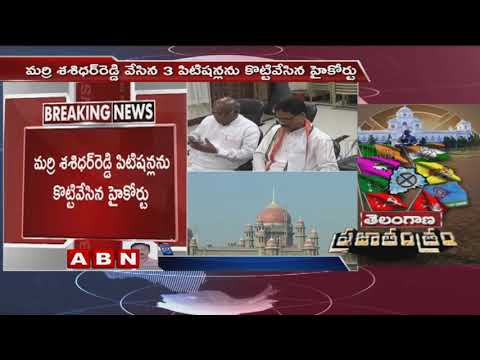 High Court Cancels Marri Shashidhar Reddy Petition over Voter List