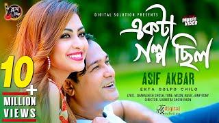 Ekta Golpo Chilo       Asif Akbar   Milon  Bangla