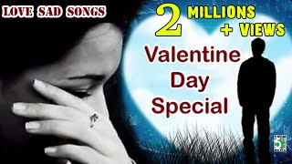 Love Sad Songs Valentine Day Special Audio Jukebox