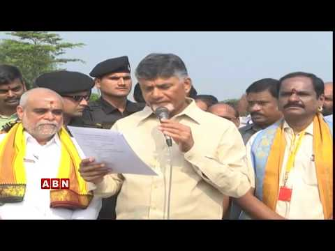 AP CM Chandrababu Naidu Inaugurates Cars In Vijayawada | ABN Telugu