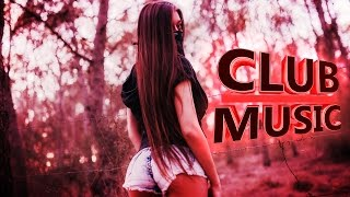 Best Hip Hop Urban RnB TRAP Club Music Mix 2016 - CLUB MUSIC
