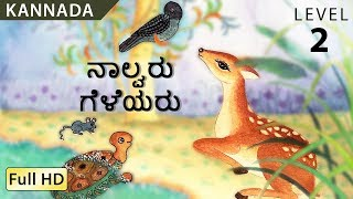 The Four Friends :  Learn Kannada with subtitles - Story for Children BookBox com