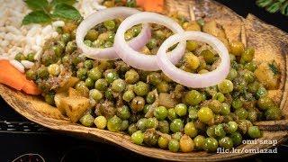 মটরশুঁটি ভুনা   Bangladeshi Motorshuti Bhuna Recipe   Green Peas