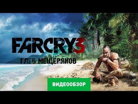 Обзор игры Far Cry 3
