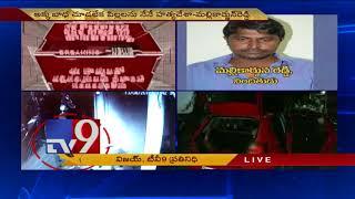 Chaitanyapuri twins murder - Killer uncle Mallikarjun Reddy was moved by sister's plight