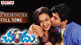 Chandu Telugu Movie || Premincha Full Song || Pavan Kuamr, Preethi