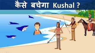 कुशल  पहेलियाँ ( Season 2  Part 2) | Riddles in Hindi | Logical Baniya