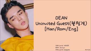 DEAN: Uninvited Guest(불청객) Lyrics [HAN/ROM/ENG]