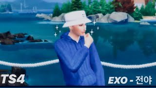 The Sims 4 I EXO (엑소) - The Eve Music Video