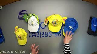 Д 515. Уп № 26 (2020) Бейсболки детские (сток) Германия. С/ст 76 руб за единицу