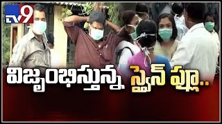 Swine flu hits Telangana hard