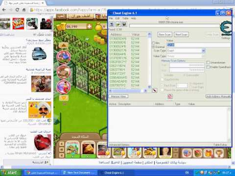 hack cheat engine 6 1 or 6 2 129857 shouts