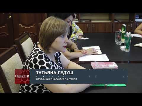 Как расшифровать аббревиатуры Почты России?  - Москва