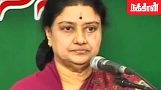 Sasikala speech against OPS at ADMK party meeting