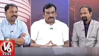 Special Discussion On KCR Oath Taking Ceremony and Cabinet Ministers | Good Morning Telangana