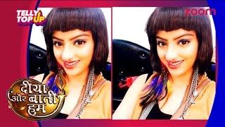 Sandhya's Modern Avatar In 'Diya Aur Baati Hum'    #TellyTopUp