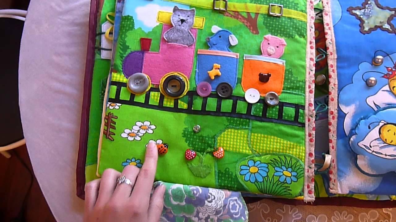 Мягкая книжка детям своими руками 499