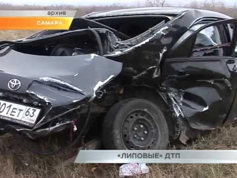 Семь страховых компаний Самарской области платили за липовые ДТП