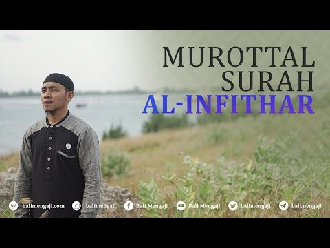 Murottal Surah Al-Infithar - Mashudi Malik Bin Maliki