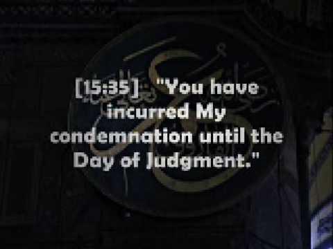تلاوة رائعة لسورة الحجر ـ خالد الجليل  Beautiful recitation surat Al hijr - Khalid aljalil 2/1
