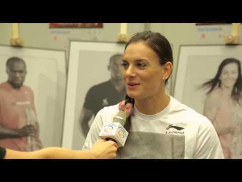 Yelena Isinbayeva - interview before Ostrava Golden Spike 2013