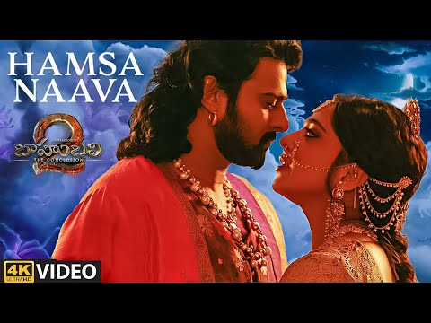 Hamsa Naava Full Video Song - Baahubali 2 Video Songs | Prabhas, Anushka thumbnail