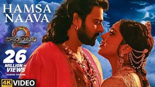Hamsa Naava Full Video Song Baahubali 2 Video Songs Prabhas Anushka