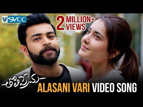 Tholi Prema 2018 Movie Songs | Alasani Vari Video Song | Varun Tej | Raashi Khanna | Thaman S thumbnail