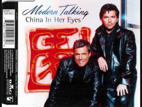 Modern Talking - My Lonely Girl