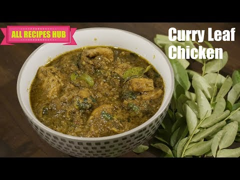 Curry leaf chicken | Karuveppilai chicken curry - Secret Chicken recipe