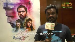 Kadhalin Deepam Ondru Short Film Teser Launch