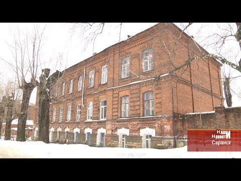 Историческая архитектура стала бытовой проблемой для десятков жителей Саранска