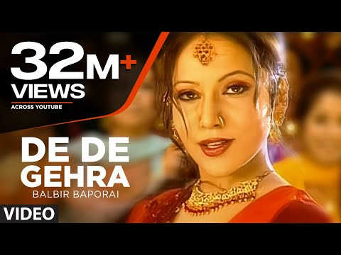 de De Gehra Balbir Baporai (full Song) | De De Gera video