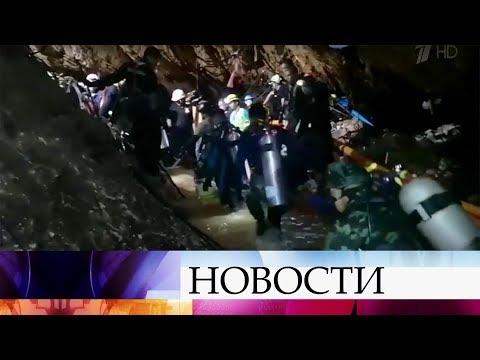 В Таиланде готовятся возобновить эвакуацию детей из пещеры.