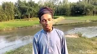 islami gojol toiobali.igt.com