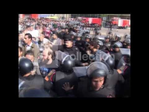 EGYPT: PROTEST
